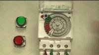 施耐德电气:低压配电产品-小型断路器-IH机械式定时开关-IH54mm24小时两通道机械式定时开关的使用
