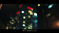 QQ浏览器x鹿晗全新大片:跟着兴趣走下去