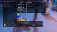《勇者斗恶龙11》试玩演示视频023