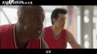 """《我是马布里》""""篮神天团""""迎战八月暑期档"""