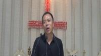 张学军牧师2017年6月18日在铁西教会讲道《孝敬父母》_2
