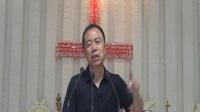 张学军牧师2017年6月18日在铁西教会讲道《孝敬父母》_1