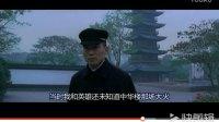 中华英雄—高手对绝 一招定输赢