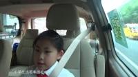 小学生出租车第四季第28集