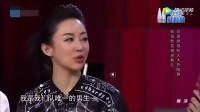 潘晓婷表演花式台球, 看傻众明星