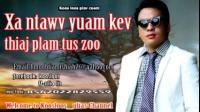 苗族故事-公隆故事-koos loos-121--Xa ntawv yuam kev thiaj plam tus zoo  6-26-2017