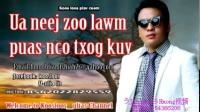 苗族故事-公隆故事-koos loos-119--Ua neej zoo lawm puas nco txog kuv 7-10-2017