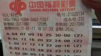男子花20元揽双色球1283万:中奖也没啥感觉!