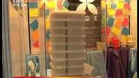 外卖打包盒 一次性 长方形圆形小塑料盒----饭盒王