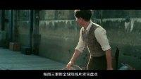 电影路透社170719:日本少女学生遭遇霸凌
