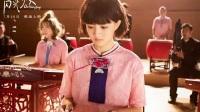 《闪光少女》:嗨,那个用饮水机涮火锅的女神经