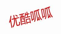 四年归来,剧版《中国式合伙人》能够延续电影口碑热度吗?