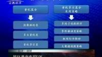 中融基金赵楠:精挑细选 FOF布局需详知 170719
