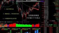 股票实战价托选股:东湖高新600133是怎么选出来的19