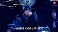 《中国有嘻哈》:红花会贝贝iron mic比赛8进4视频