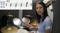美女老师架子鼓教学 架子鼓教程 爵士鼓教学-探戈节奏02