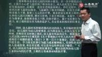 2017事业单位教师招聘入编招教考试-教育法律法规-视频王建--03_
