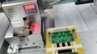 5331行程单螺丝批双工位全职系统全自动锁螺丝机视频