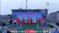 郭老师幼师面试舞蹈视频大全 如火的青春