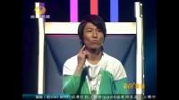 黄誉博 - 倔强 - 2013中国新声代第十五期现场