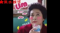 大红唇、泡面卷、恨天高……薛甄珠女士岂止百乐门的Dancing queen!