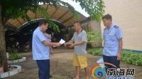 文昌工商部门为水产养殖户现场办公,当天发放营业执照31张