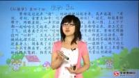 小学三年级语文知识大全 ——非常作文训练营 王雨洁 【10讲+讲义】 (3)让语言变生动第三段