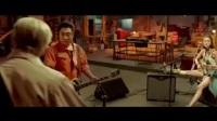 《缝纫机乐队》组队版预告 乔杉卖萌耍贱惹大鹏崩溃