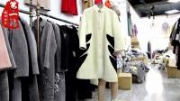 第一站女装73期 时尚羊剪绒大衣 5件起批 320元 可挑款