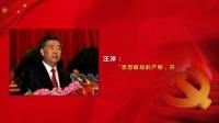 广东顺德清远(英德)经济合作区