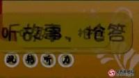 小学六年级语文寒假班(精灵星球探秘   畅享语文成长计划23级)王雨洁 【10讲+讲义】 (5)小升初语言积累与运用(三)第五段