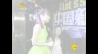 刘姝辰 - 我的家 - 2013中国新声代第十二期现场