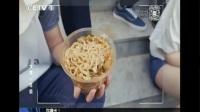 8.大学一年级之食堂饭菜太奇葩