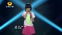 王睿卓 - 外面的世界 - 2013中国新声代第十四期现场