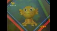 王艺达 - 牧羊曲 - 2013中国新声代第十二期现场