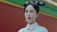 《龙珠传奇》杨紫才知李公公与皇上的关系, 她不好再说什么了