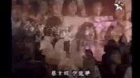 王杰 飞碟巨星嘉年华 携众星新年祝福 并获得1992华语排行榜第一名