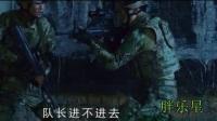 电视剧:《反恐特战队之猎影》第1集   剧情解说- 赵欣被绑身陷危机 钟原前往只身营救