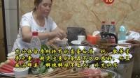 蜀九香美味串串澄城连锁店