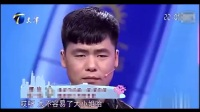 爱情保卫战2017:涂磊犀利点评 无耻女在台上泣不成声(3)