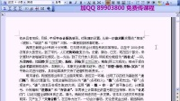 会计学原理 全24学时 刘承基 视频教学第01-02讲 浙江大学