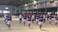 永强集团广播体操比赛