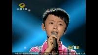 周张弛 - 弯弯的月亮 - 2013中国新声代第十三期现场