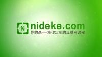 广州你的课-人工智能班中小微企业低成本广秘籍之轻松赚钱的客户画像