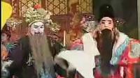 河南豫剧全场戏【刘墉下河南】全本●黄有良★_标清