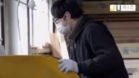 不吹不黑 :  日本实木椅子制造全程每一步都很精细