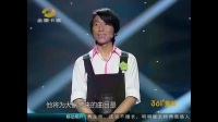 姜琪航 - 渺小 - 2013中国新声代第十六期现场