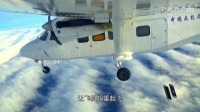 侣行 第四季 第4期 险!飞机空中用备用油箱加油