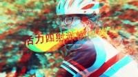 瑞安市第三届环瑞游骑大会官方视频
