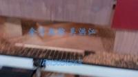 山东实木加工中心 欧式简约沙发快速仿型铣 雕刻  金宏